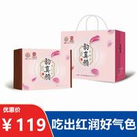 东韵 韵真颜礼盒阿胶糕 450g/盒