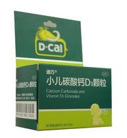 迪巧 小儿碳酸钙D3颗粒 20袋