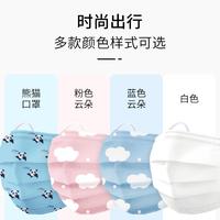 振德 儿童一次性使用医用口罩  10只/包【颜色随机】