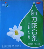 健兴 肺力咳合剂 80ml*2瓶