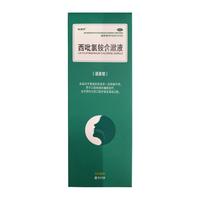 依信  西吡氯铵含漱液 200ml:0.2g