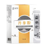 盤龍云海/怡芝堂 丹參粉 30g/盒